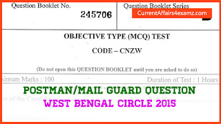 Postman/Mailguard Exam 2015 Question Paper