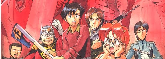 Otaku no video (GAINAX)