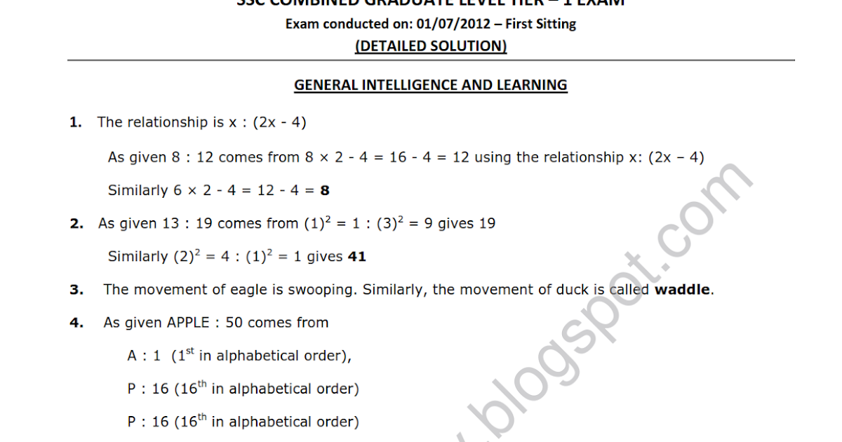 ssc cgl 2012 question paper with solution pdf