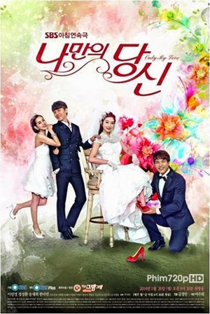 You are Only Mine 2014 poster