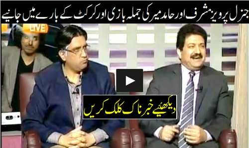 Geo News Khabar Naak Latest Episode 21st February 2015