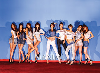 Nine Muses Maxim Korea Wallpaper 2
