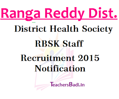Ranga Reddy,RBSK Staff Recruitment, District Health Society