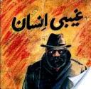 http://books.google.com.pk/books?id=JvZYAgAAQBAJ&lpg=PP1&pg=PP1#v=onepage&q&f=false