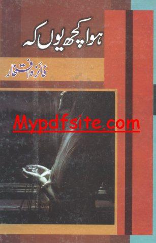 Howa Kuch Youn Novel Book