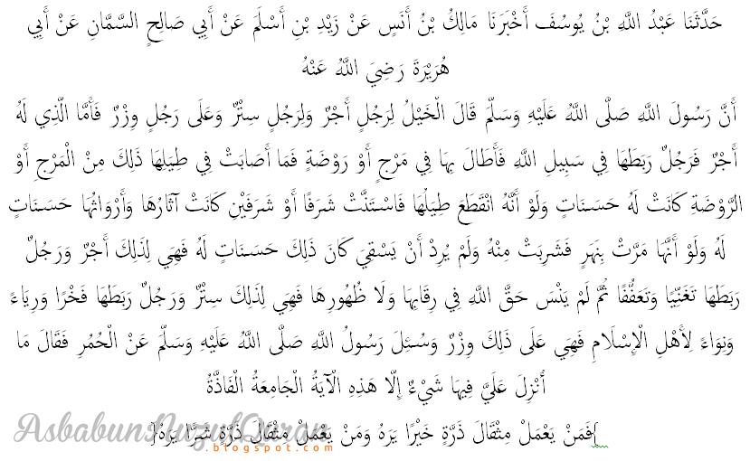 Penjelasan Qs Al Zalzalah997 8 Asbabun Nuzul Quran