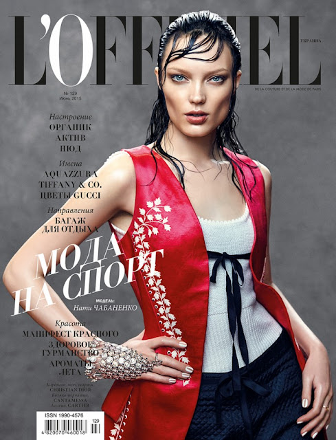 Fashion Model @ Naty Chabanenko for L'Officiel Ukraine, June 2015
