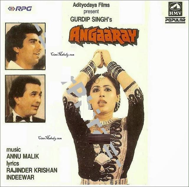 Angaaray  1986