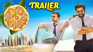 Madhura Naranga Official Trailer malayalam 2015