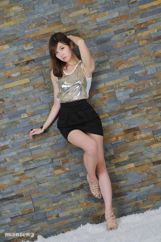 Jung Se On Lovely in Mini Skirt
