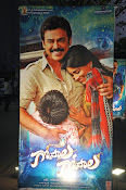 Gopala Gopala audio launch-thumbnail-13
