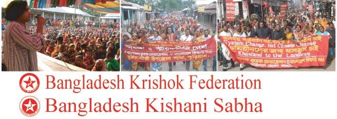 Bangladesh Krishok Federation and Bangladesh Kishani Sabha