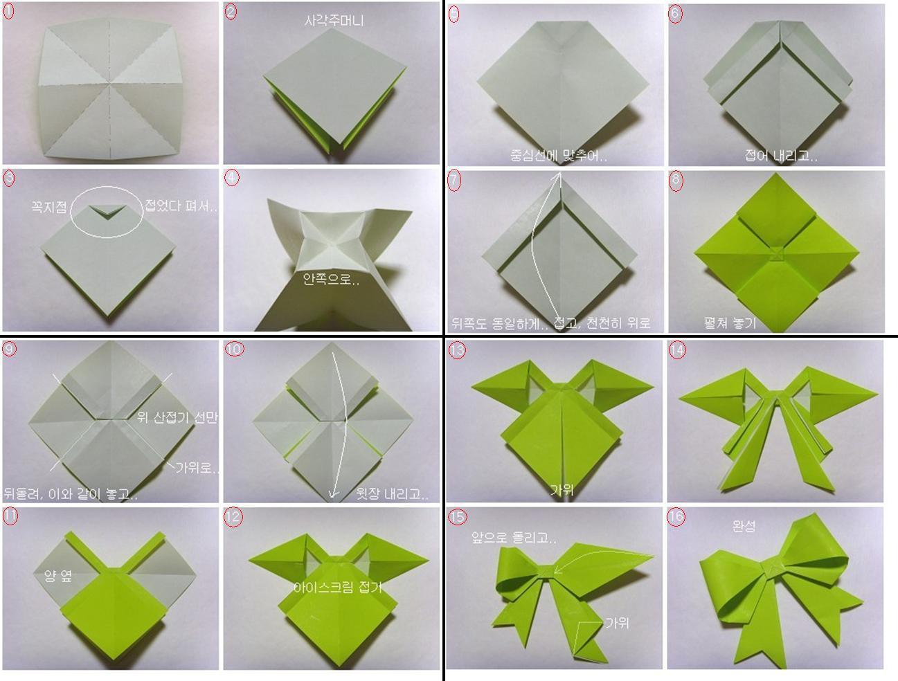 Как сделать бантик из бумаги своими руками маленький