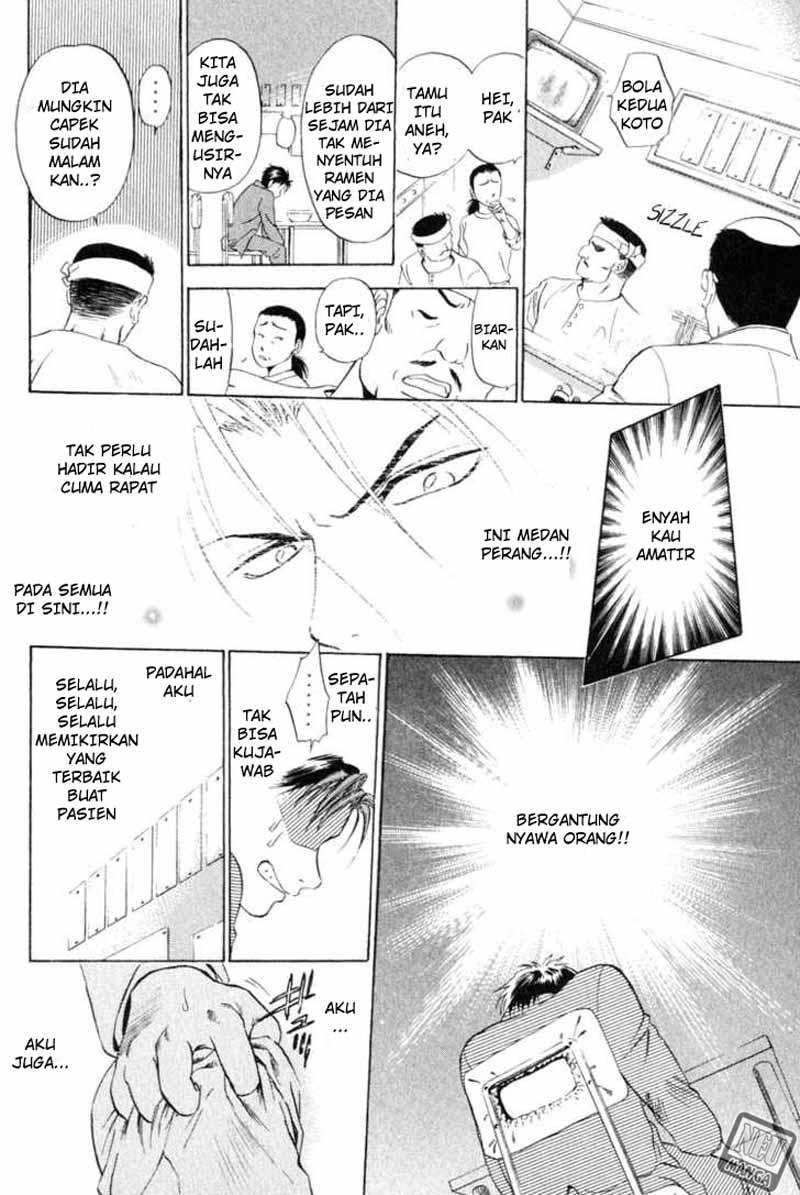 Komik godhand teru 002 3 Indonesia godhand teru 002 Terbaru 25 Baca Manga Komik Indonesia