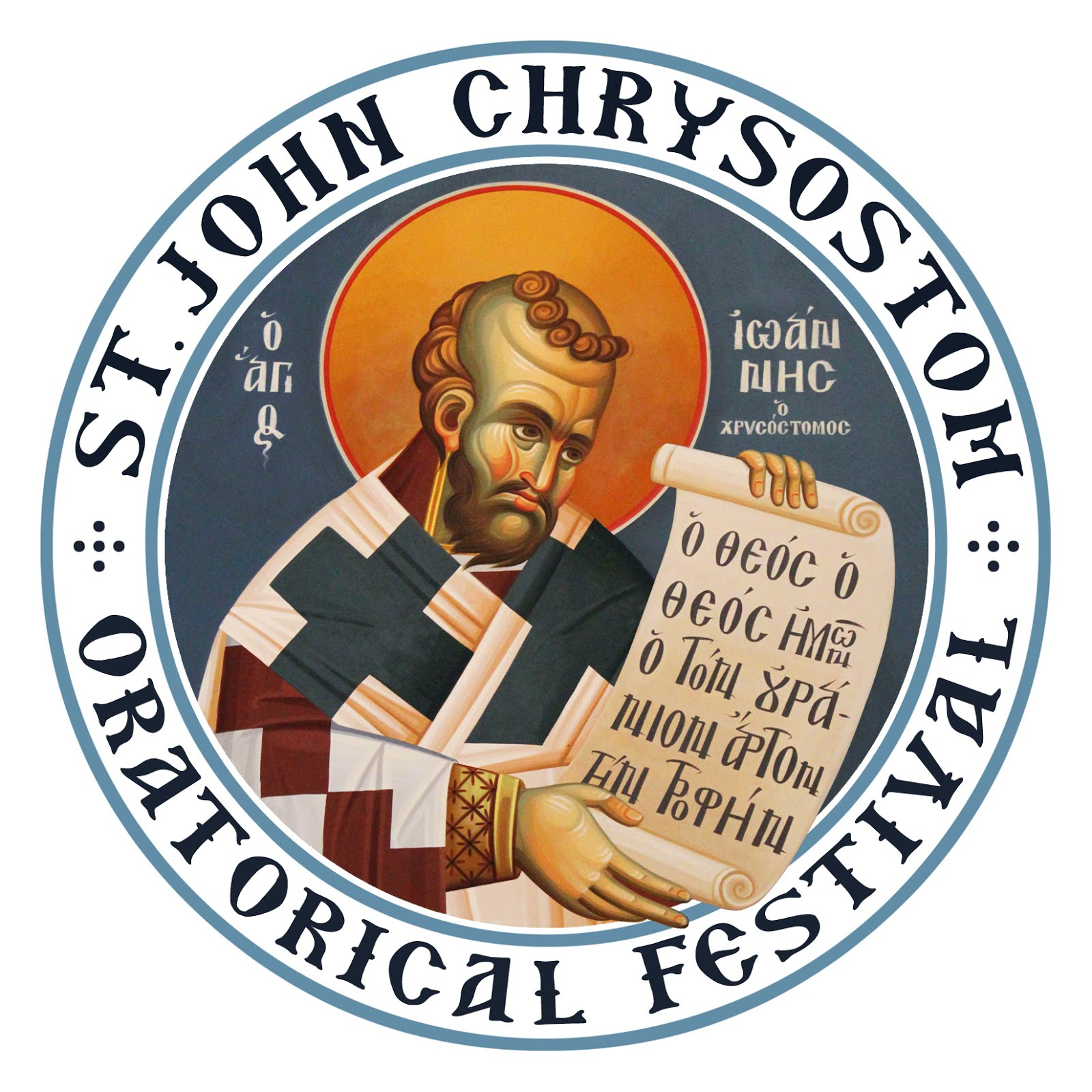 Image result for saint john oratorical festival