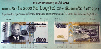 New Laos 2000 Kip banknote