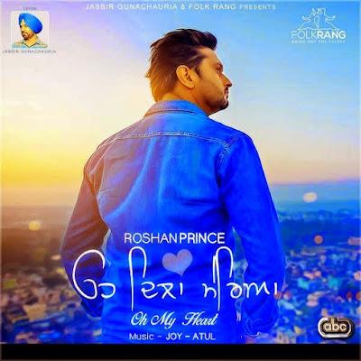 Oh Dila mereya by Roshan Prince