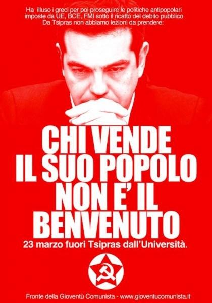 """Εκείνος που ξεπουλάει το λαό του, δεν είναι ευπρόσδεκτος στην Ιταλία."""""""