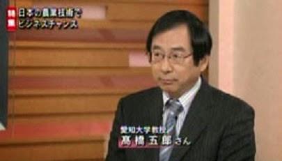 国際報道2014 [特集] | NHK BS1