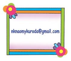Meu email  -  私のメールアドレス