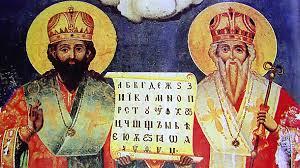 Ο εκχριστιανισμός των Κροατών - Γεώργιος Νεκτάριος Αθ. Λόης