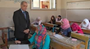 موعد امتحانات الصف الأول والثاني الإعدادي بمحافظة المنيا الفصل الدراسي الأول 2013/2014م