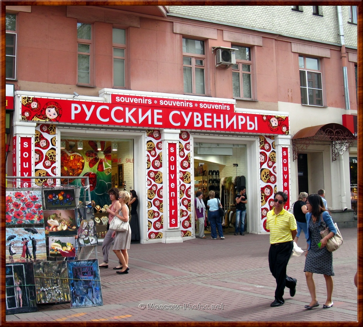 Russian Souvenirs On Arbat Street
