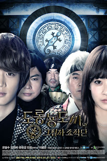 Sinopsis Salamander Guru and The Gang Eps. 1-10