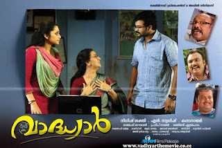 Vadhyar (2012) Full Download Malayalam Full Movie Watch Online