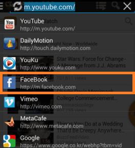 تحميل مقاطع فيديو من اليوتيوب والفيس بوك على هواتف وأجهزة الأندرويد TubeMate