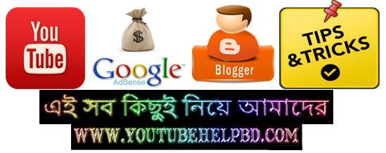 Youtube help bd