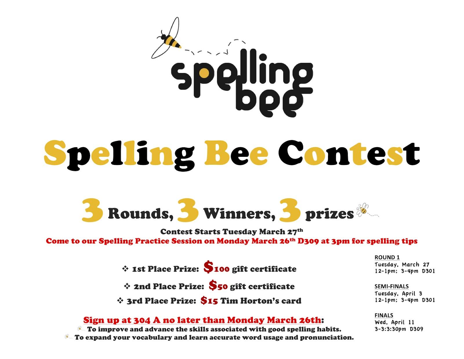 Spelling Bee Logo What's a spelling bee?