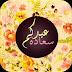 تحميل تطبيق مسجات عيد الفطر لهواتف اندرويد Eid Elfetr Messages