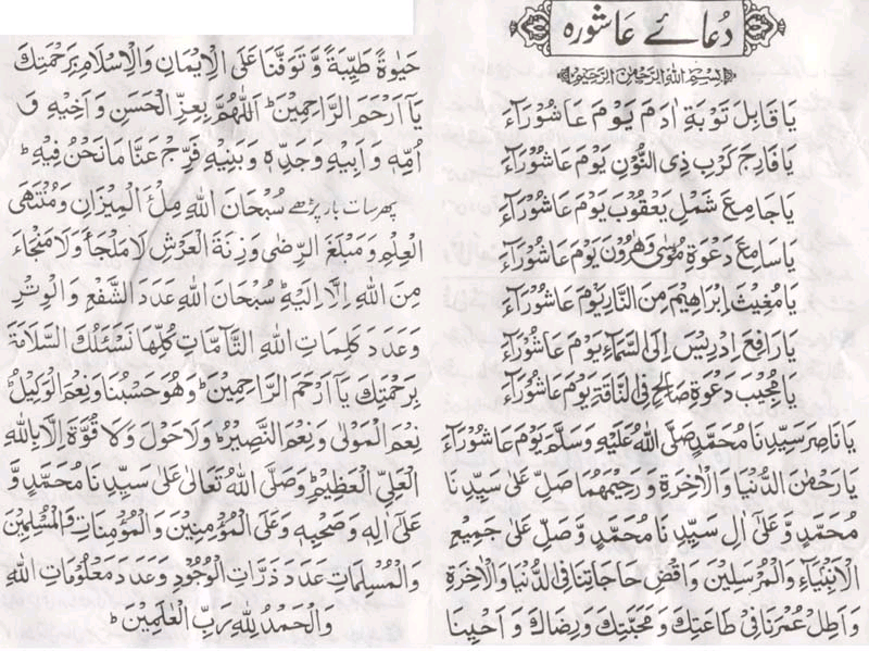 sample khutba essay The prophet's last sermon at mount arafat in 632 ad is perhaps his most  noteworthy manifestation of anti-racism in his speech, muhammad.