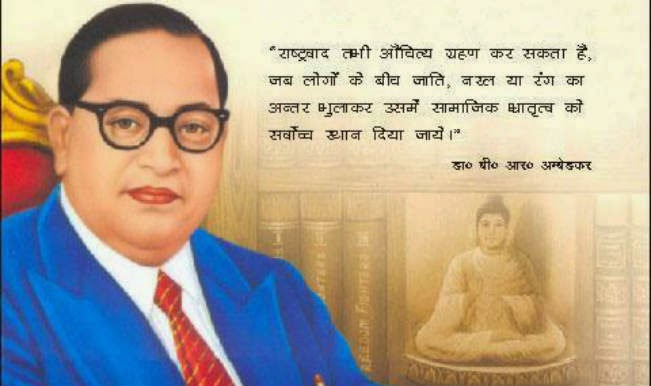 br ambedkar is a social reformer On occasions soon of republic day, we have compiled some of the best quotes - republic day 2018: dr b r ambedkar's quotes to share on whatsapp, sms, facebook this republic.