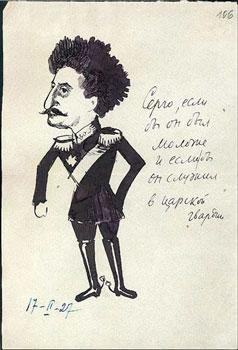 Mentiras sobre Stalin Bujarin+-+Dibujos+-+Ordzhonikidze+-+1927+-+%2527Si+fuera+m%25C3%25A1s+joven+y+sirviera+en+la+guardia+zarista%2527