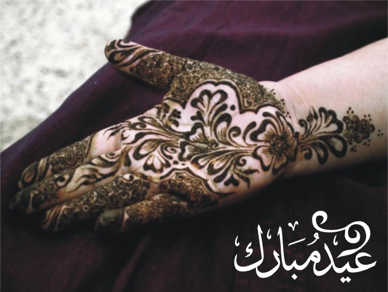 Mehndi Eid Designs 2012 : New photos wallpaper mehndi designs for eid