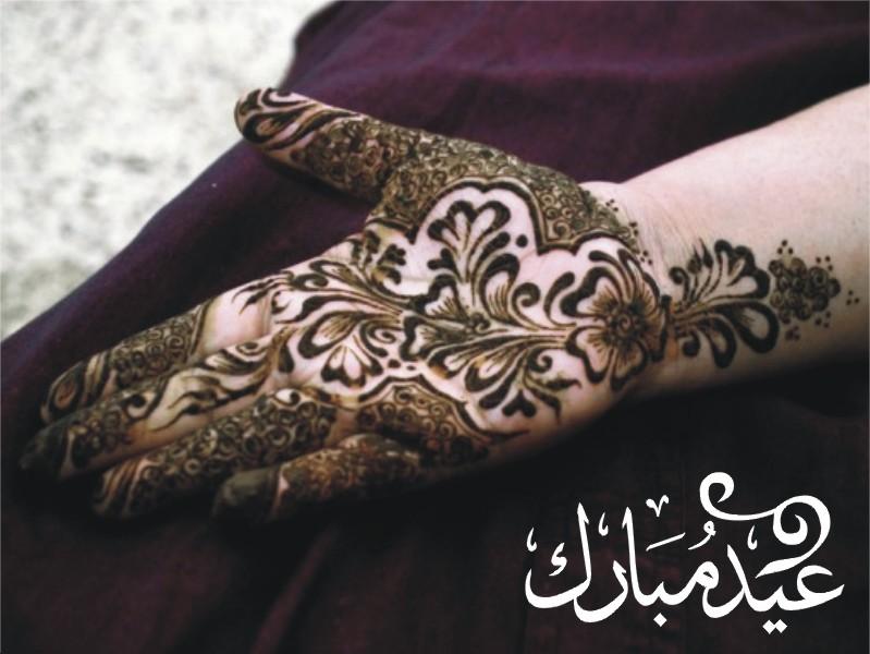 Mehndi New S : New photos wallpaper mehndi designs for eid