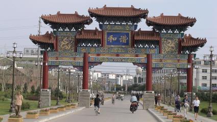 Hohhot City