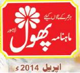 http://books.google.com.pk/books?id=ulxZAwAAQBAJ&lpg=PA1937&pg=PA1937#v=onepage&q&f=false