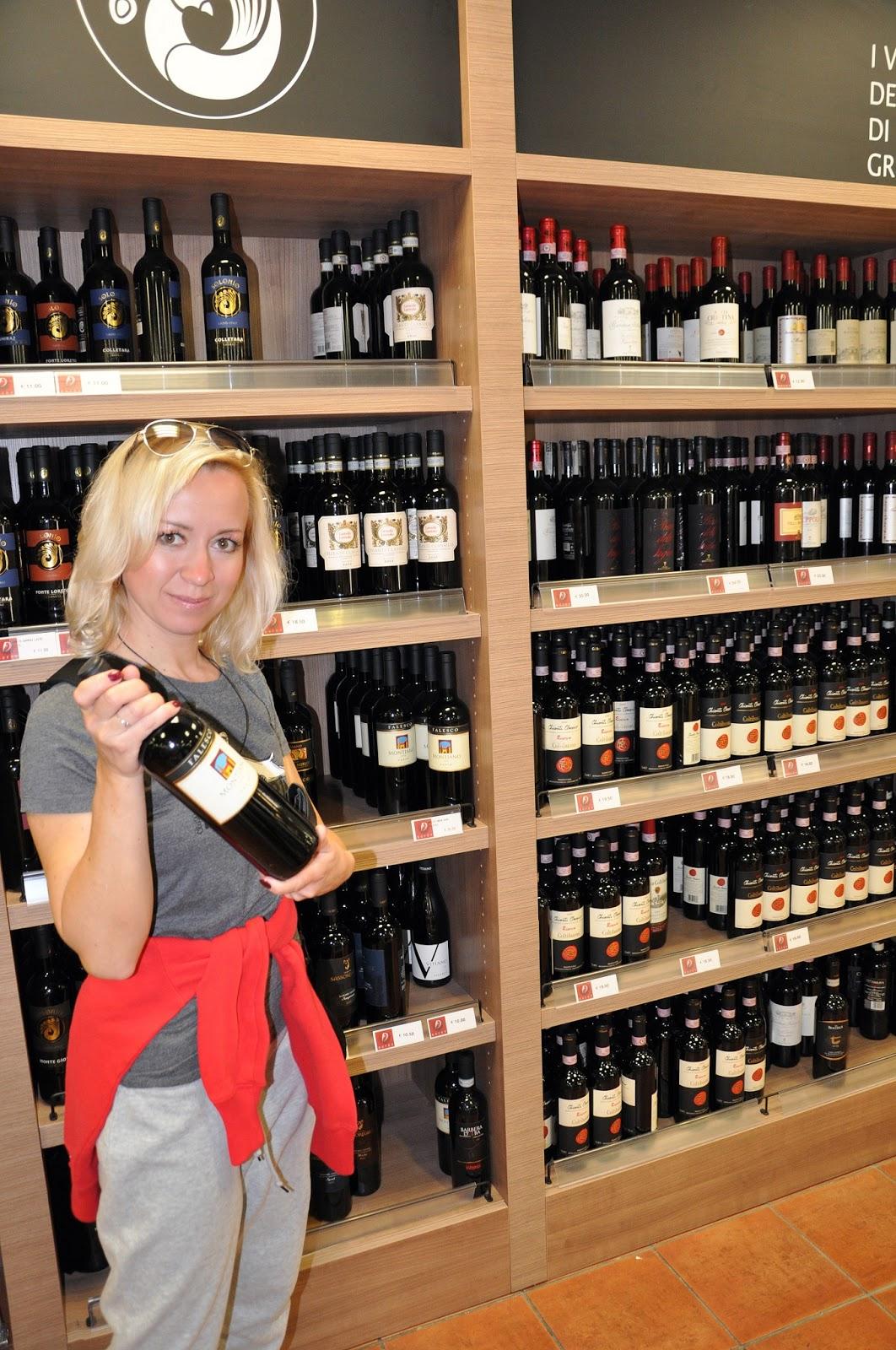 вино в Риме