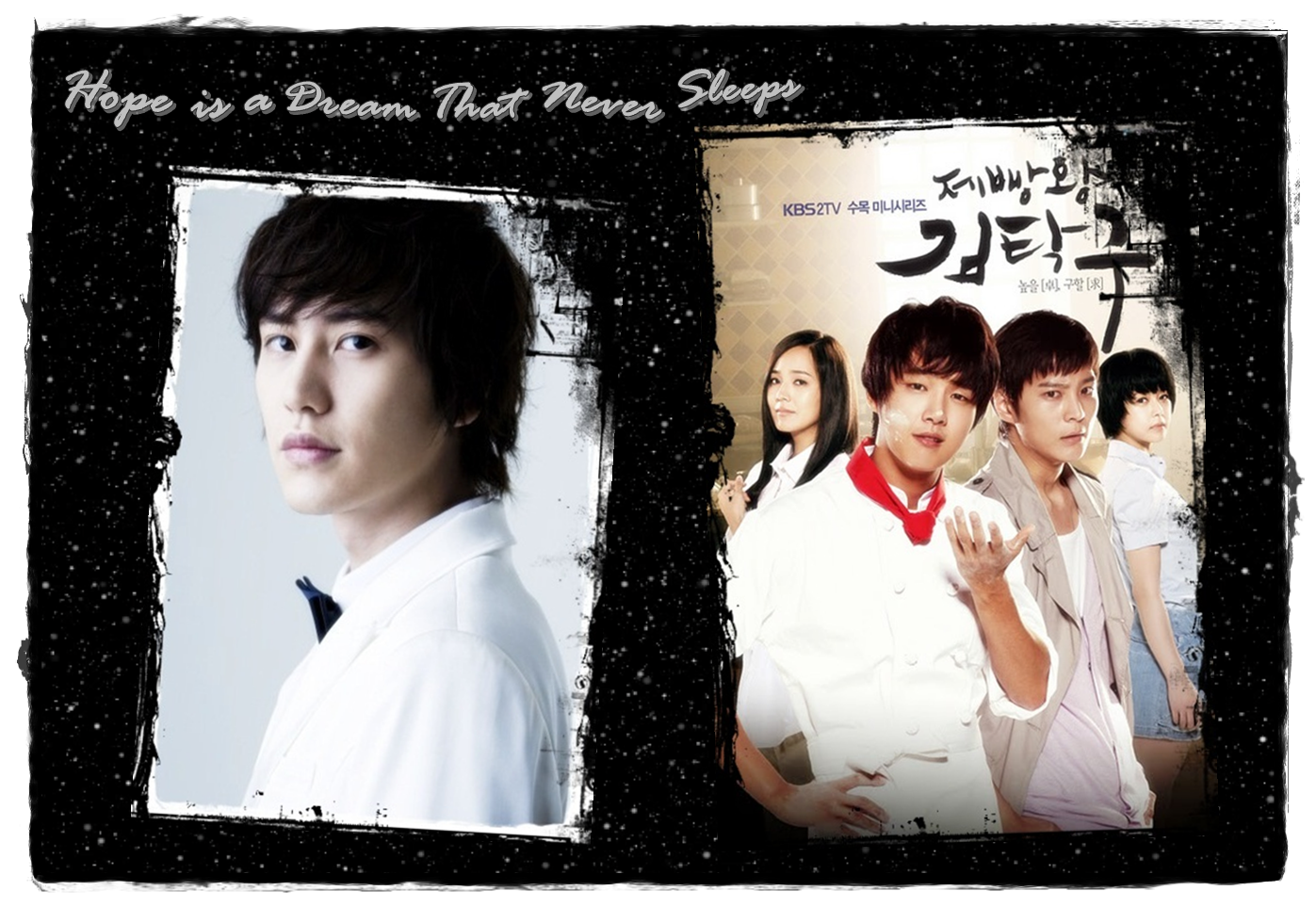 Lirik dan Terjemahan Hope That Dream is Never Sleep (OST Baker King) - Kyuhyun Super Junior
