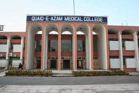 wiki List of medical schools in Pakistan