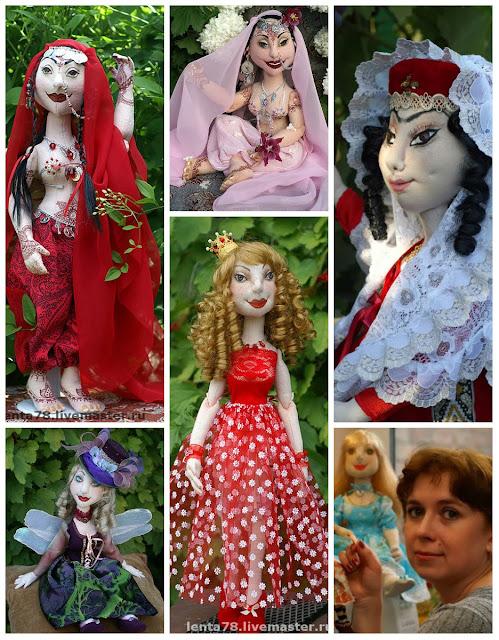 текстильные куклы Елены Маховой