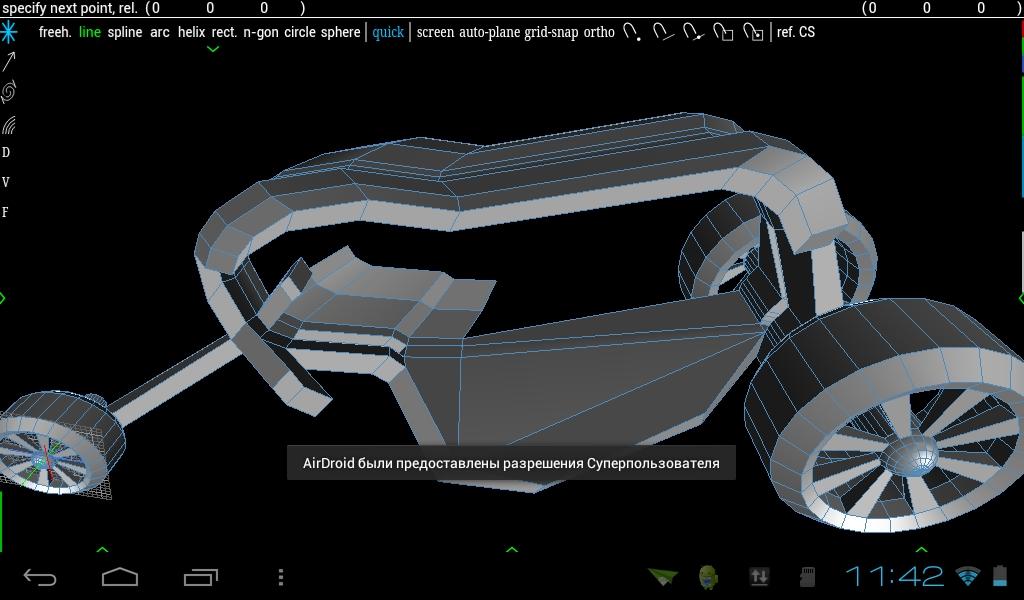 Программы на андроид для 3d моделирования