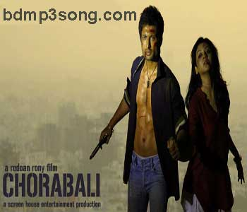 Images of Chorabali Bangla Movie Song Free Download