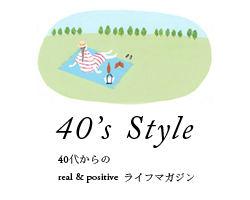 40's Style