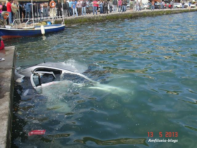 Αμφιλοχία: Nεκρός σε πτώση οχήματος στη θάλασσα (φωτό)