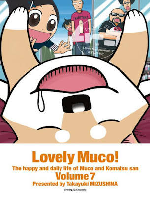 いとしのムーコ 第01-07巻  6 Itoshi no Muco 5 4 3 2 無料漫画 まんが ネタバレ マンガ コミック 無料ダウンロード 完全版 web raw manga Dl Online Zip Rar Nyaa Torrent ss 2ch 画像 ブログ 携帯 free 小説 ケータイ小説 フリー ランキング 電子書籍