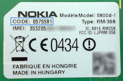Firmware Nokia X+ RM-1053 Android v1.1.0.2